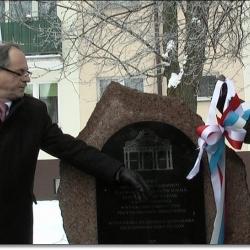 Pomnik dla suwalskich żydów