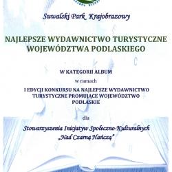 Wyróżnienie za album ,,Suwalski Park Krajobrazowy